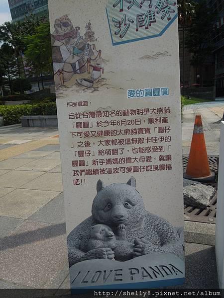 2013.9.25光榮馬頭(黃色小鴨).夢時代 034