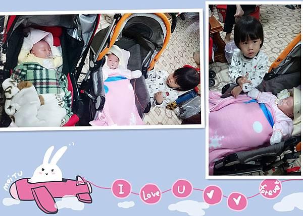 2013.12 小姑姑的雙寶妹