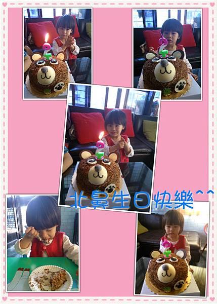 瑾瑾2歲生日快樂