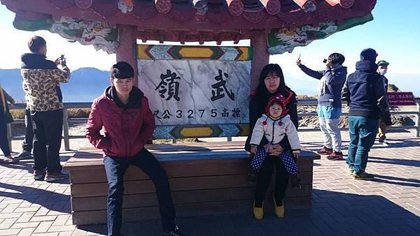 2014.1.28武嶺 2]