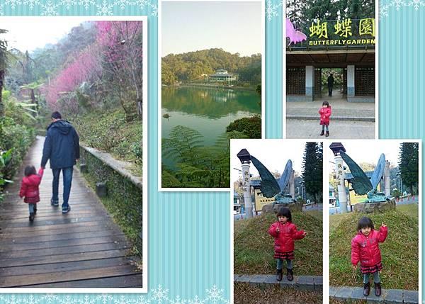 伊達邵親子步道 蝴蝶公園