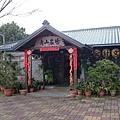 台東青山農場0505