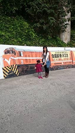 台東多良車站_0501