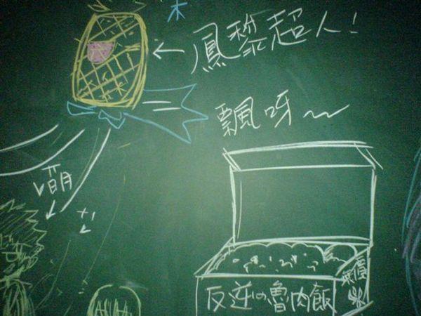 魯肉飯+鳳梨超人