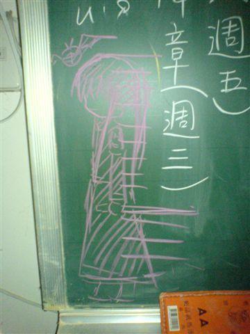 神田(我怎麼沒看到阿)