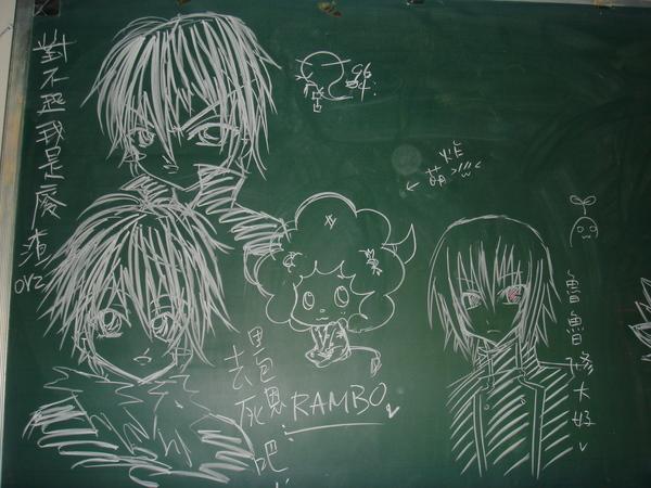 REBORN+魯魯