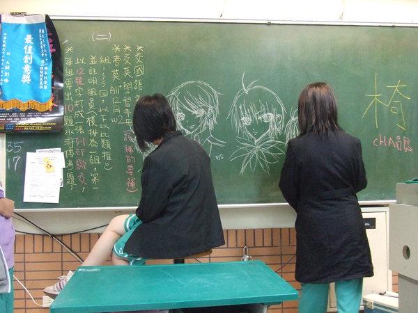 咲羽/自創