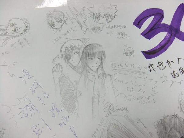 BYSaku