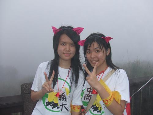 WITH同班三年好夥伴-慈瑩