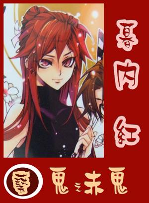 【桃】紅.jpg