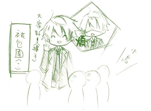 私心烏02.jpg