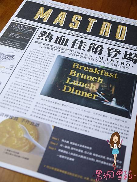 早午餐-01.jpg