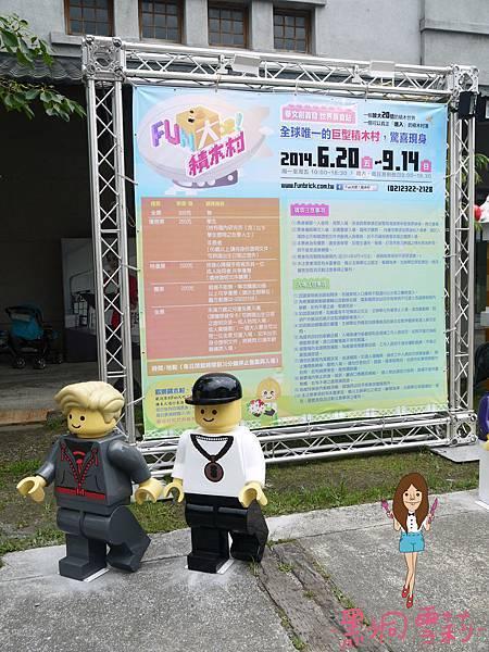積木村展-100.jpg