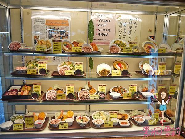 日本沖繩 花笠食堂-02.jpg
