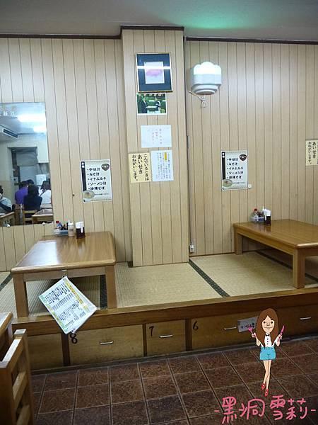 日本沖繩 花笠食堂-06.jpg
