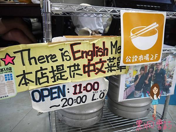 石垣牛-06.jpg