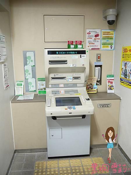 郵局-13.jpg