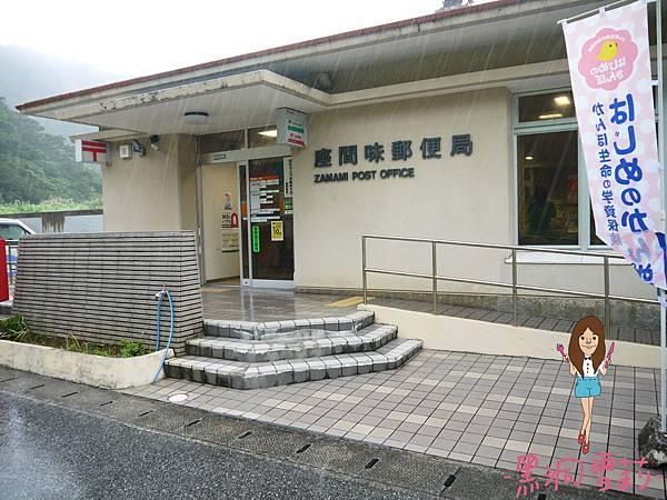 郵局-01.jpg