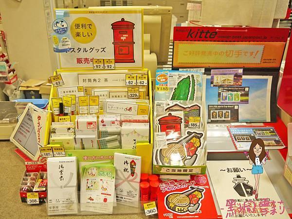 郵局-02.jpg