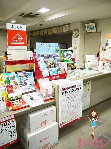 郵局-10.jpg