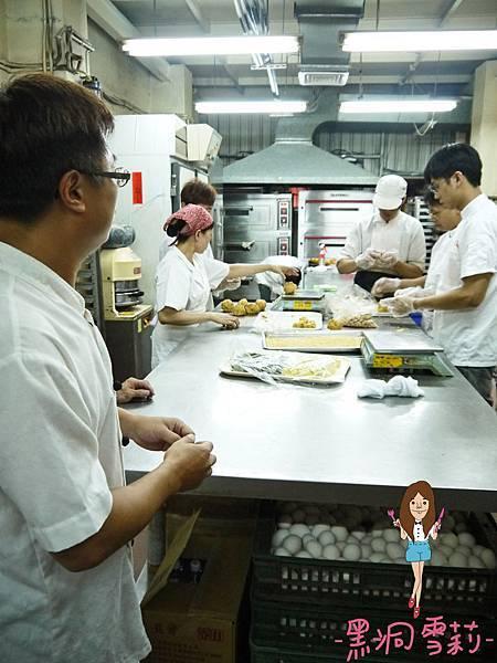 蛋黃酥(新珍香)-15.jpg