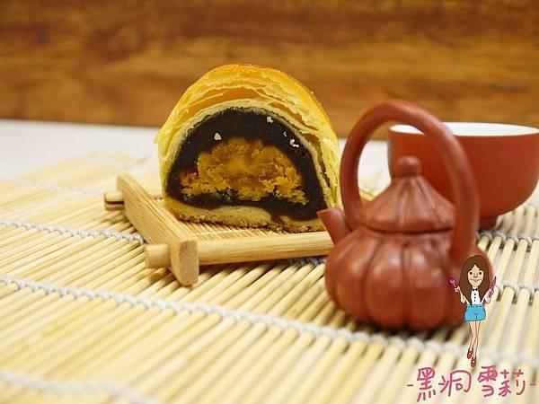 蛋黃酥(新珍香)-04.jpg