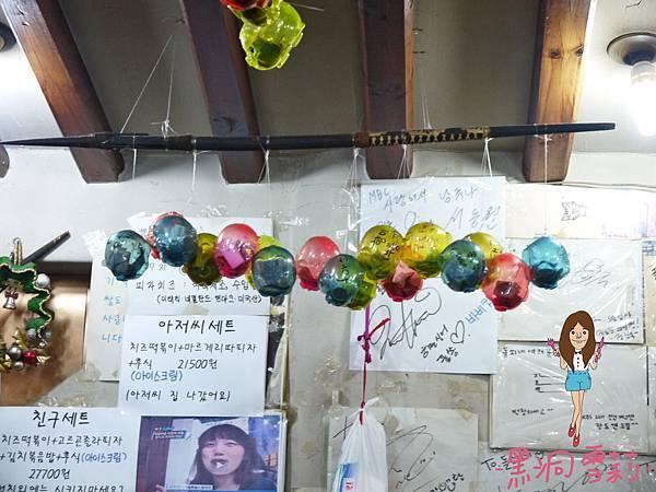 韓國自由行-PIZZA07.jpg