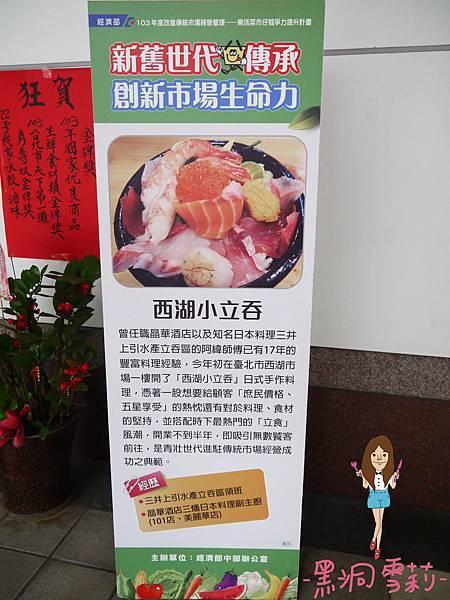 日本料理-01.jpg