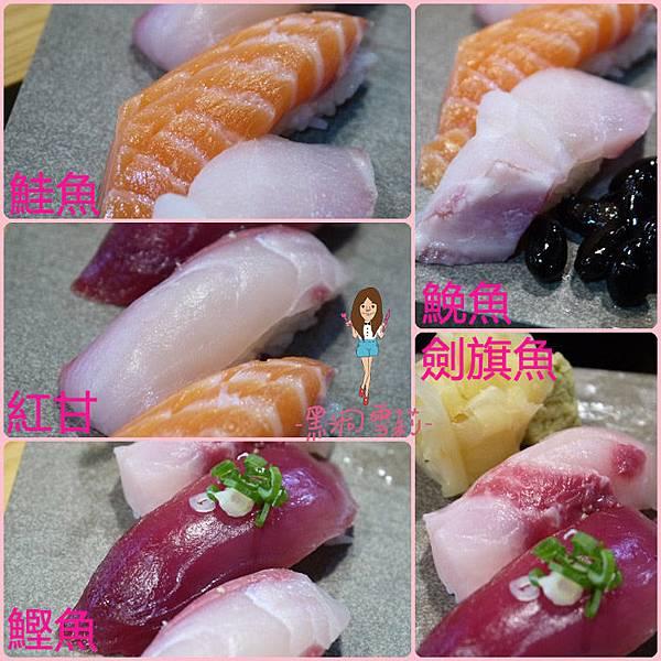 日本料理-55.jpg