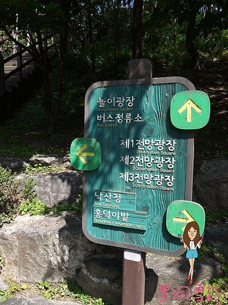 駱山公園-27.jpg
