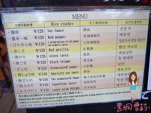 奈良公園-83.jpg