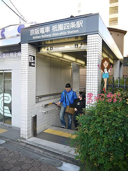 花見小路-02.jpg