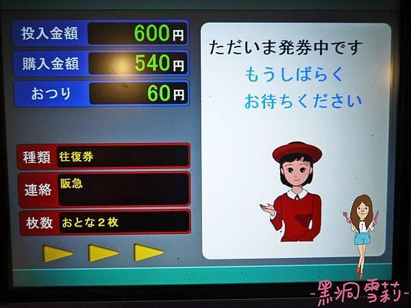 日清泡麵-04.jpg