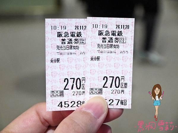 日清泡麵-05.jpg