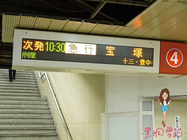 日清泡麵-06.jpg