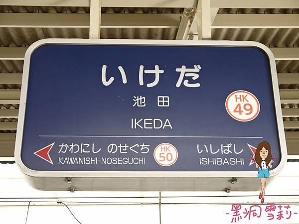 日清泡麵-10.jpg
