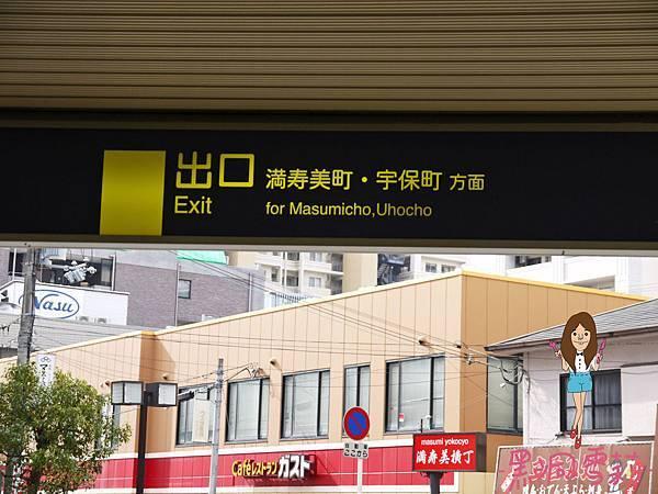 日清泡麵-13.jpg
