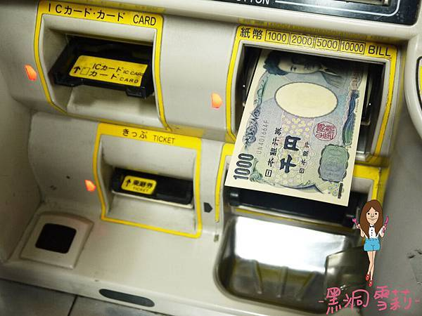 大阪地鐵一日券-05.jpg