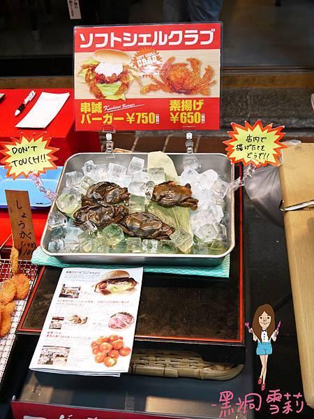 軟殼蟹漢堡-01.jpg