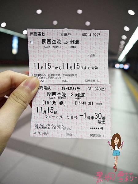 票券-31.jpg