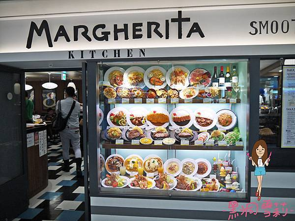 MARGHERITA KITCHEN-02.jpg
