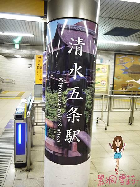 清水寺-01.jpg