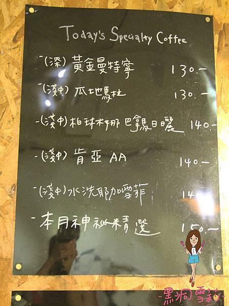 下午茶-34.jpg