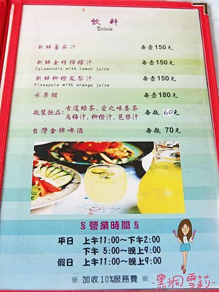 螃蟹餐廳-06.jpg