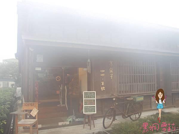 木房子咖啡-28.jpg