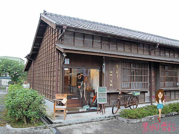 木房子咖啡-29.jpg