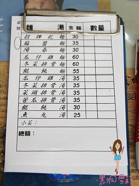 阿茂麵店-05.jpg