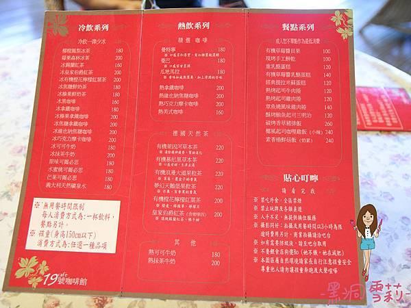 台北下午茶-01.jpg