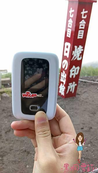 wiup日本上網吃到飽-01.jpg