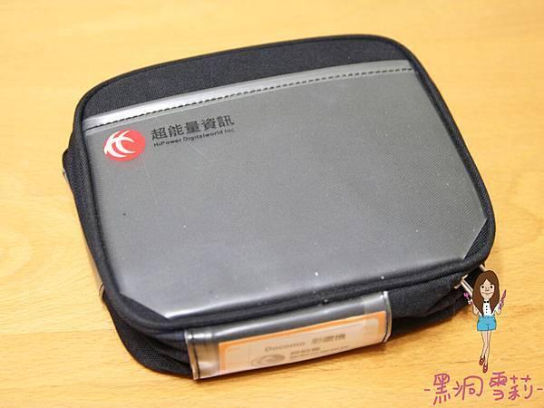 wiup日本上網吃到飽-03.jpg
